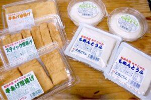 あやこがね大豆使用豆腐製品