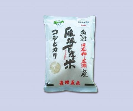 魚沼コシヒカリ雁坂下産米
