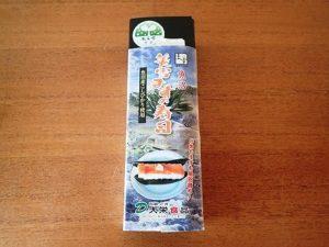 美雪ますの寿司