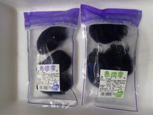 魚沼産紫水なす漬・黒十全なす漬