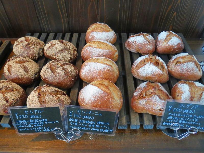 ブーランジェリー シュシュ 自家製天然酵母で焼いたパン