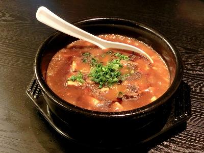 楽 石鍋マーボー豆腐
