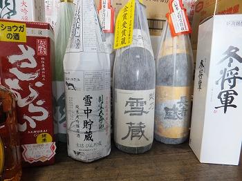 広瀬屋商店 日本酒