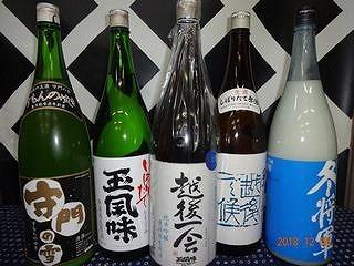 喜盛屋商店 日本酒
