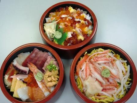 美乃和 日替わり丼、海鮮丼、本ズワイガニちらし丼