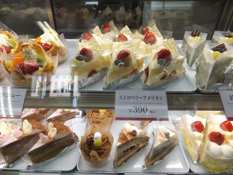 大阪屋 ケーキ