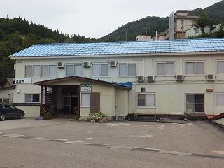 旅館 音松荘