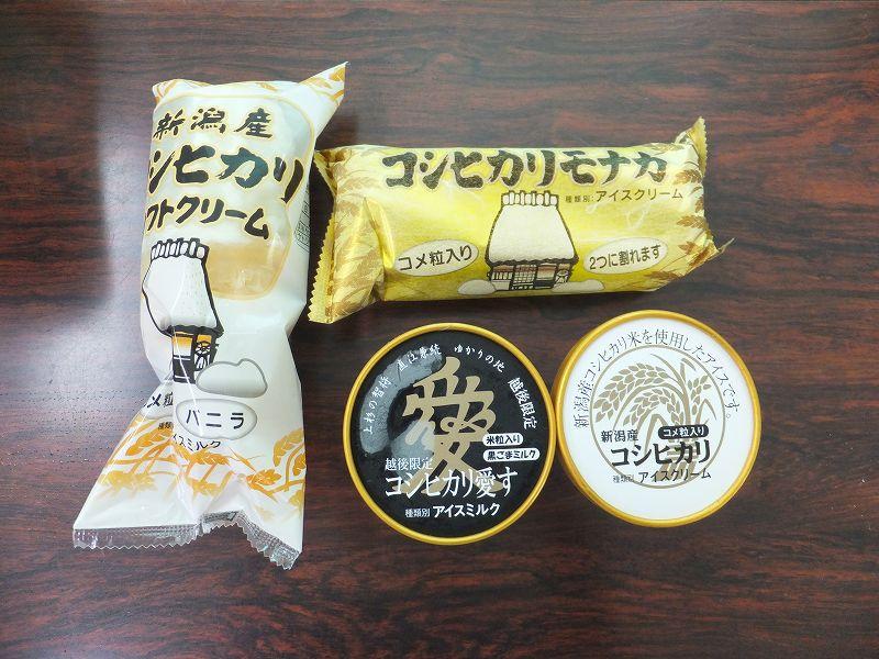 坂田屋 コシヒカリアイス