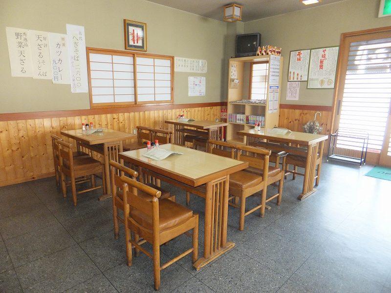 竹の家 店内
