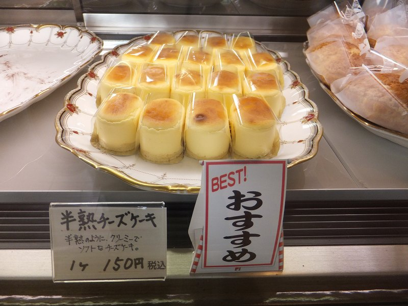 タルトゥーヤ 半熟チーズケーキ