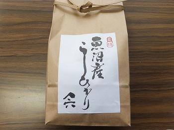 魚沼山六屋本店 コシヒカリ