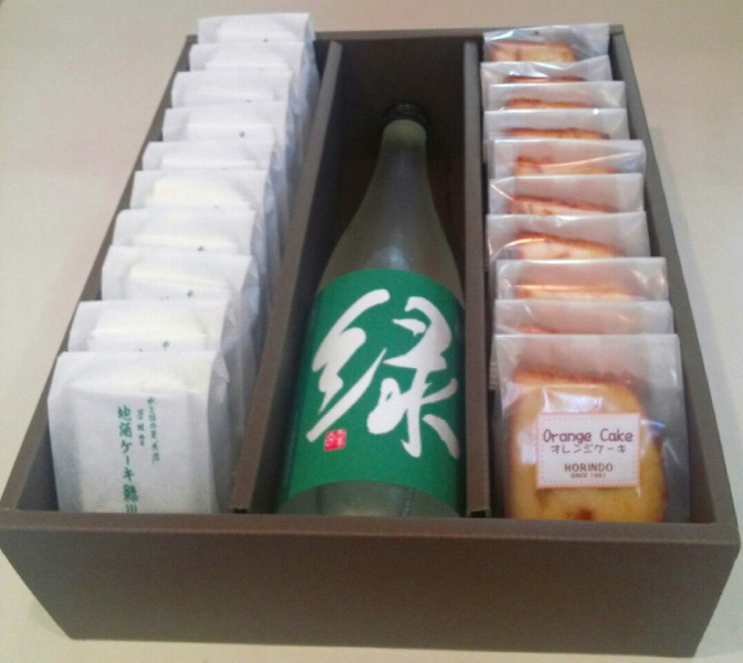芳林堂 オレンジケーキ&緑川酒造のお酒&地酒ケーキセット