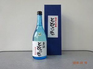 魚沼とどろき純米大吟醸