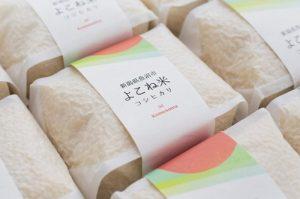 魚沼産コシヒカリ「よこね米」